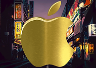 apple_music-removebg-preview.png