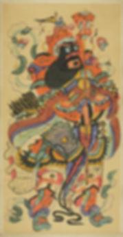 ZMNH0035060 年画01257  四川绵竹 邵宇捐赠 门神:郁垒 69×