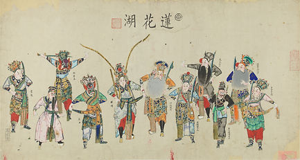 009. 年画00049 Lotus Lake Guangxu Period -