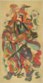 ZMNH0035059 年画01256 四川绵竹 邵宇捐赠 门神:郁垒 69×1