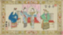 068. 年画02000 中国美术馆藏 天津 王树村捐赠 杨柳青木刻手绘戏曲年画