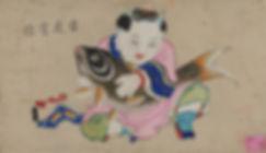 108. 年画00123 中国美术馆藏 天津杨柳青年画:Joyous Celeb
