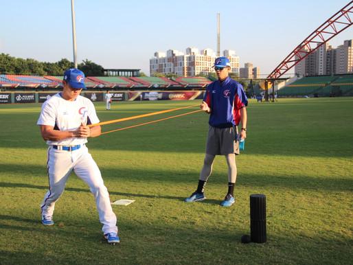 【職人專訪】選手生涯的中止 卻是別開蹊徑的棒球夢 -世界棒球12強賽中華隊體能訓練師林衛宣