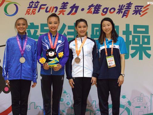 國立體大李慈紋高分摘下個人全能競賽金牌
