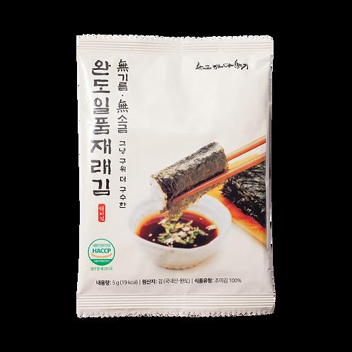 Algue Nori grillée de Wando 5 g
