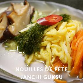 Nouilles_de_fête.png