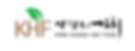 박광희-김치-(파-)logo_edited.png