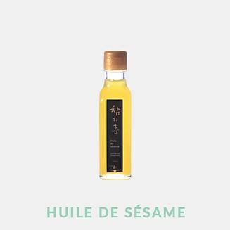 Huile_de_sésame.png
