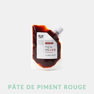 Pâte_de_piment.png