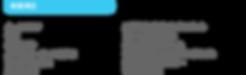 (実習項目)ルームコロン 軟膏 美容オイル ハーブウォーターの化粧水 アロマバスオイル オードトワレ 風邪予防&改善のためのジェル トリートメントオイル 痛み・炎症緩和クリーム 体質改善に役立てるブレンドオイル ①石鹸 ②抗菌スプレー ブレンドオイル