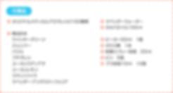 (付属品)● オリジナルメディカルアロマレシピ100種類 ● 精油8本 ウインターグリーン、ジュニパー、バジル、プチグレン、ユーカリラディアタ、ユーカリレモン、ラヴィンツァラ、ラベンダー・アングスティフォリア ● ラベンダーウォーター● ホホバオイル100ml ● ビーカー50ml 1個 ● ガラス棒 1本● 殺菌スプレー容器 20ml ● ビン 5個 ● プラ容器10ml 10個
