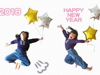 子どもの写真を使って年賀状作りを楽しもう!