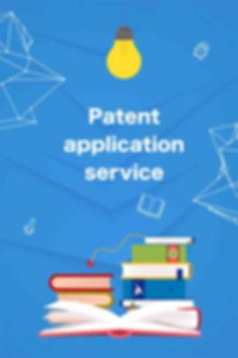 专利申请.jpg