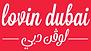 Lovin-Dubai-Logo_Red-16x9-1.png