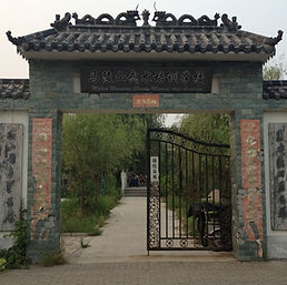 Kung-Fu-School-Main-Gate.jpg
