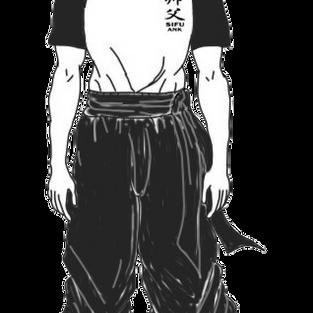 Wing Chun Chuan