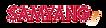 Samyang_logo-Small.png