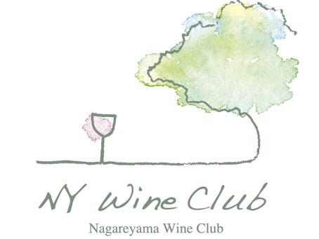 ヤオコーで河田が買うワインは