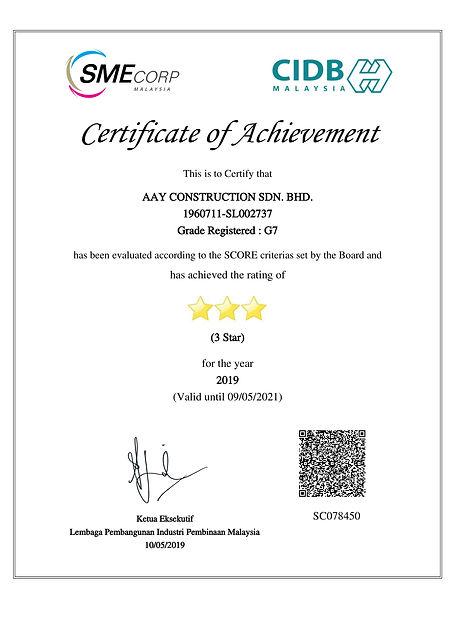 Score_Certificate.jpg
