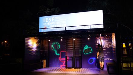 台灣電競協會TESL《世界電競錦標賽》宣傳貨櫃屋