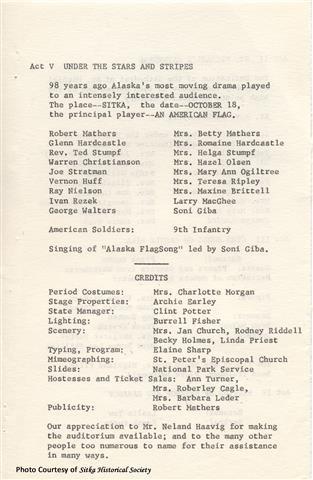 1965 Pageant c.jpg