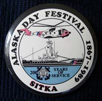 ADF-11-1989.jpg