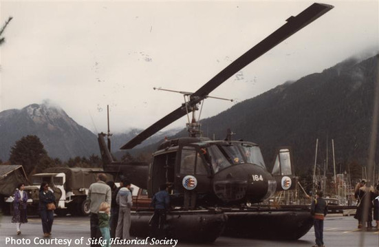 1981 Helicopter.jpg