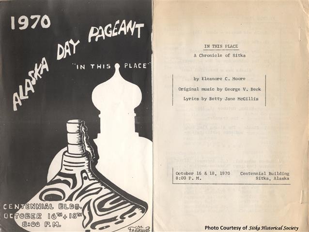 1970 Pageant.jpg