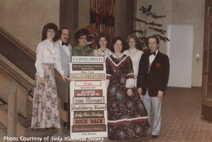 1980 Merchants Dress Up.jpg