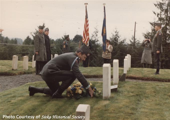 1982 Memorial.jpg