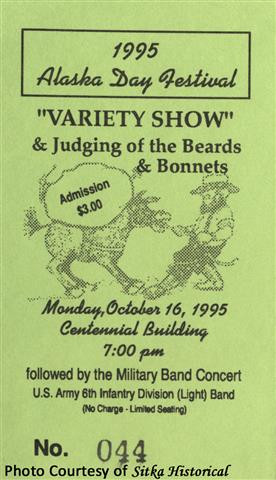 1995 Variety Show.jpg