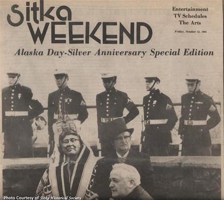 1984 Silver Anniversary.jpg