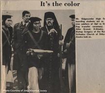 1970 article 1.jpg