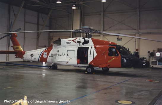1995 Coast Guard.jpg