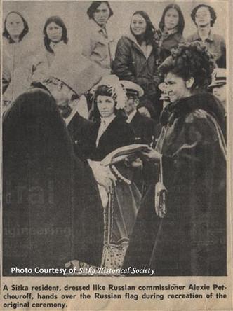 1970 article 2.jpg
