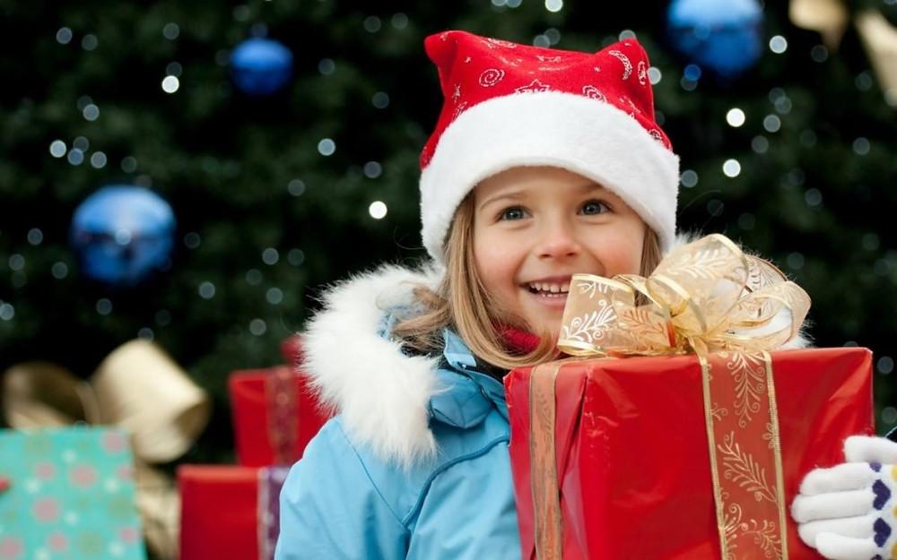 подари детям праздник!