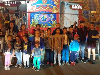 Поездка в Цирк Юрия Никулина!