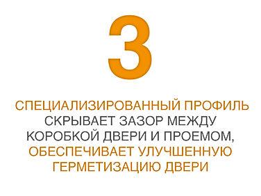 гаражные ворота российского производства в Йошкар-Оле, заказать гаражные ворота в Йошкар-Оле