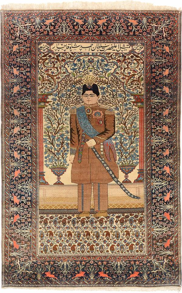 ahmad-shah-persian-rug.jpg