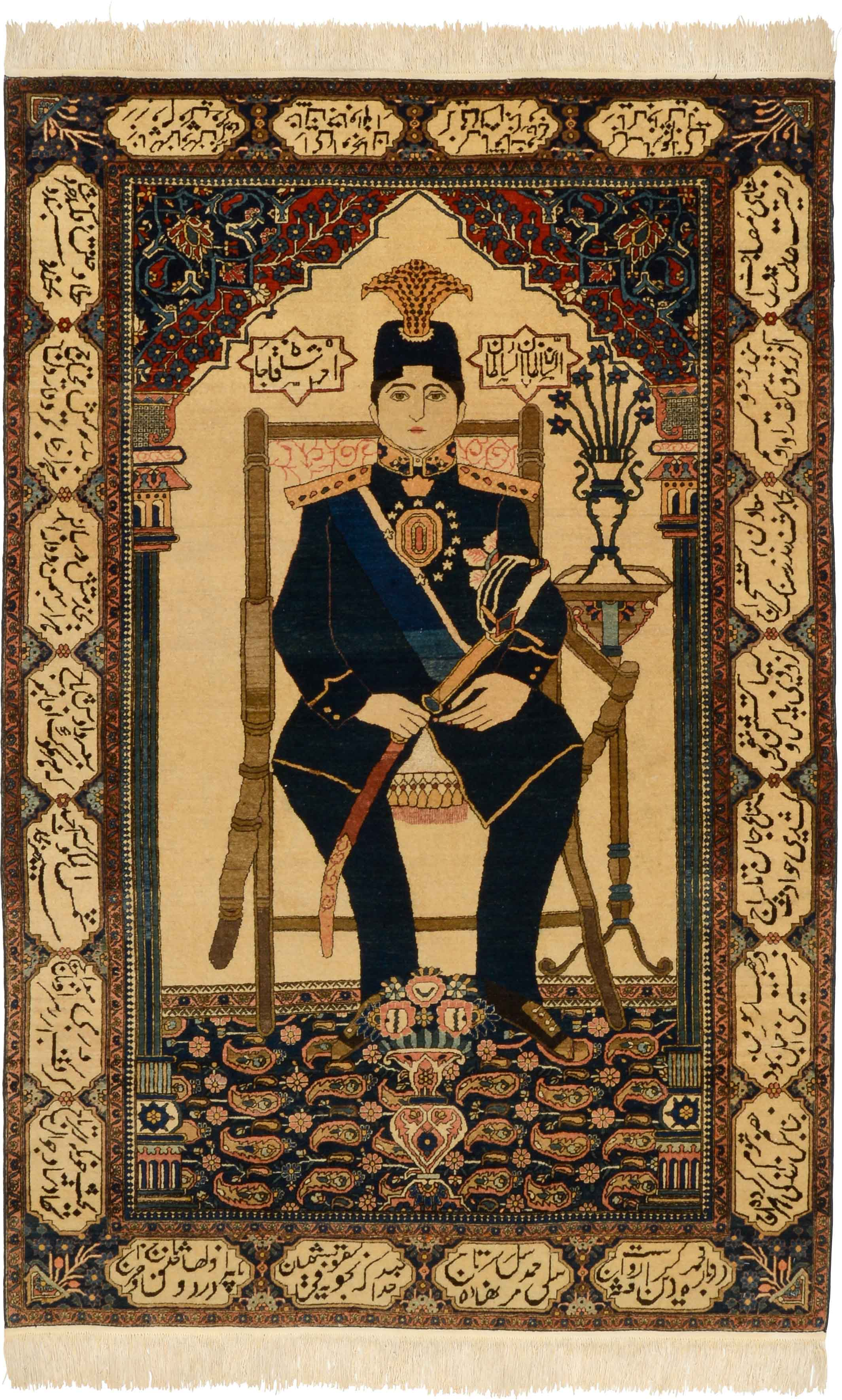帝王肖像図絨毯