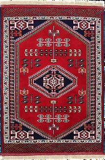9010|トルクメン・幾何メダリオン文様絨毯