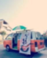 #softcreamagcars #jdm #nissanvanette #ic
