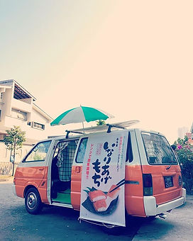 #softcreamagcars #jdm #nissanvanette #ic