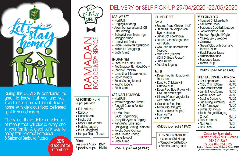 Ramadan Food Delivery Service
