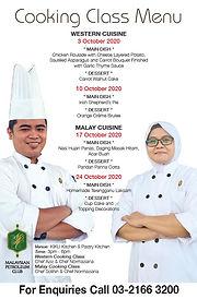 Cooking Class Menu