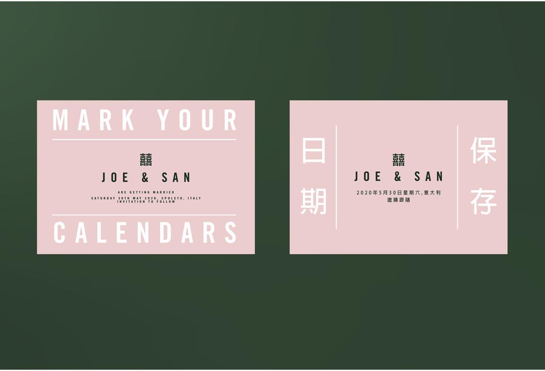 San_Joe_-_Mark_Your_Calenders-03.jpg