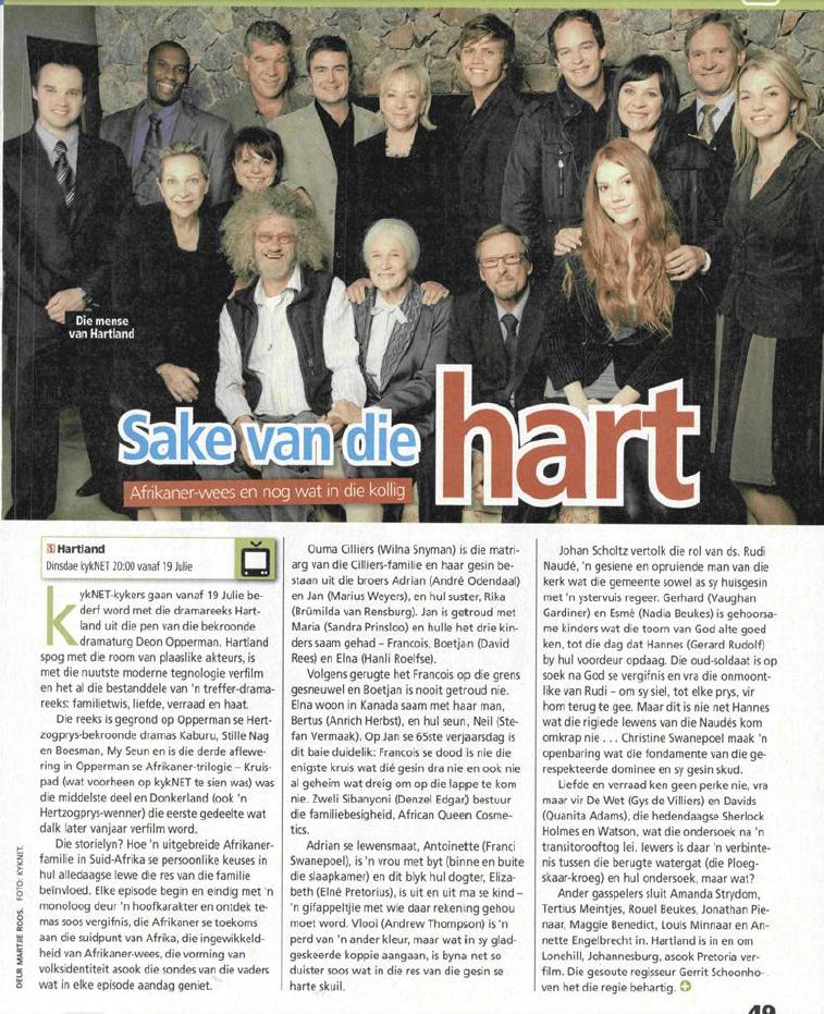 TV Plus 2011