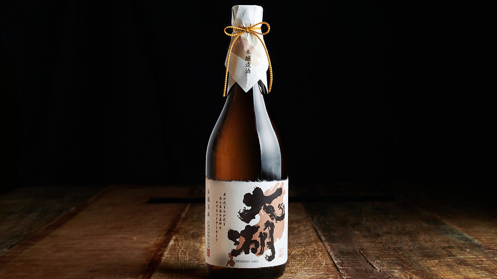 Honjozo  本釀造