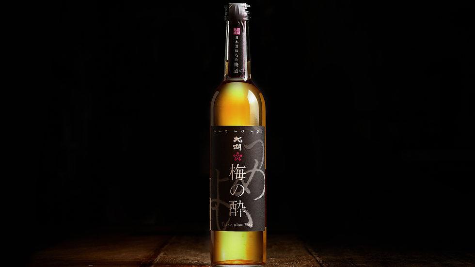 100% Real Plum Sake  100%純梅酒
