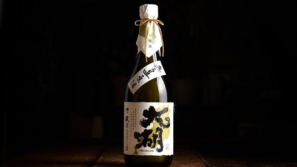 Ginjo Muroka Genshu 吟釀無濾過原酒